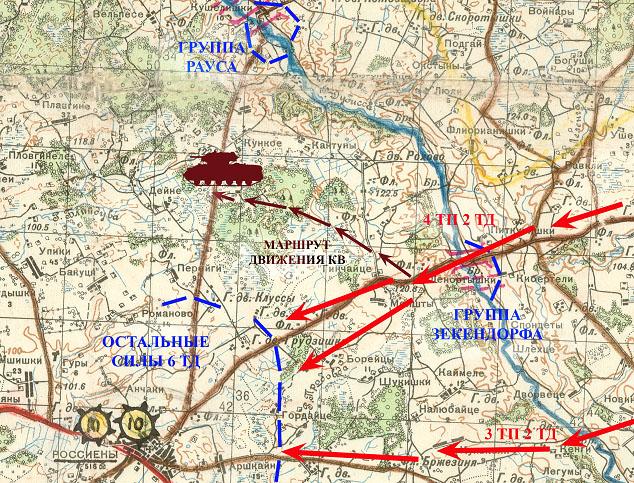 позиции немецких войск,